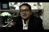 تبلیغات هوشمنده و جالب نامزد شورای شهر تهران (خداییش من که باهاش موافقم)