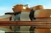 دانلود پاورپوینت نمونه موردی موزه