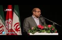 قالیباف در جمع اعضای ستاد انتخاباتی